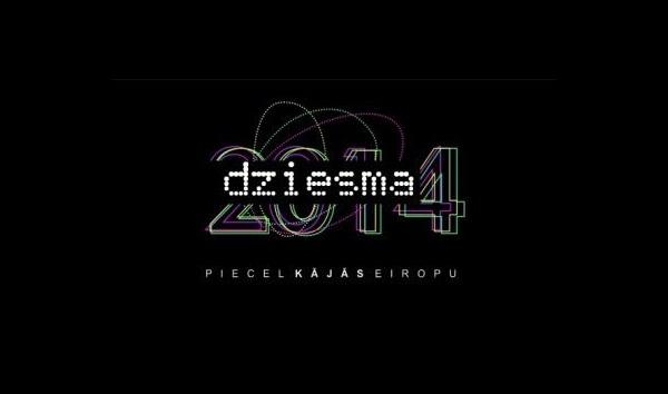 Dziesma_2014