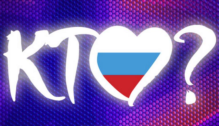 KTO-eurovision