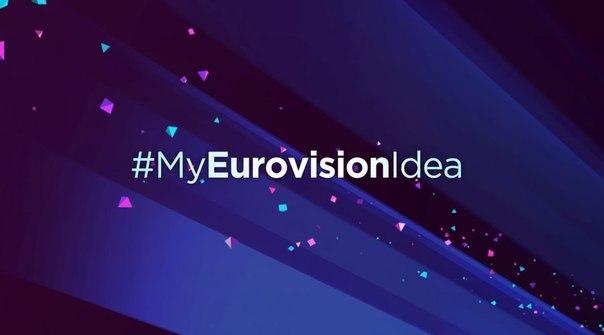 eurovision-2014-myeurovisionidea