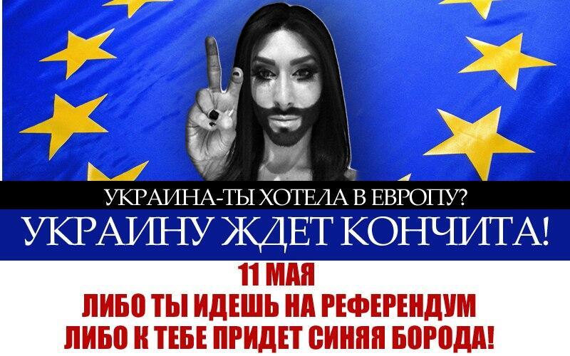 ucraine_conchita.jpg large