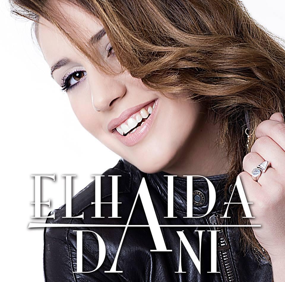 elhaida-dani-ep-cover