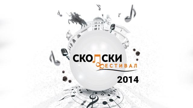 skopski_1