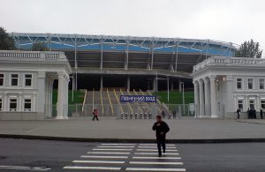 Dnipro_Arena-
