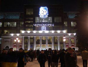 entrada al estadio odesa
